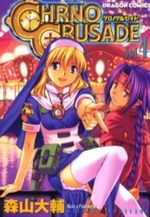 Chrno Crusade 4 Manga
