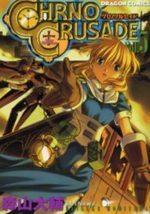 Chrno Crusade 5 Manga