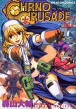 Chrno Crusade 7 Manga