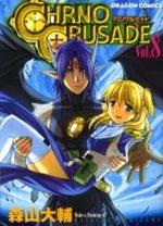 Chrno Crusade 8 Manga