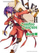 Chrno Crusade 2