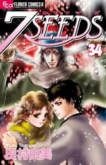 7 Seeds 34 Manga