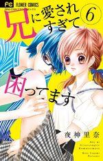 Too Close to Me ! 6 Manga