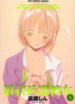 Larme Ultime 1 Manga