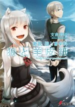 Parchment and Wolf 1 Light novel