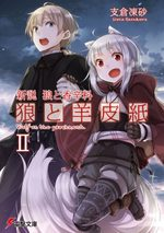 Parchment and Wolf 2 Light novel