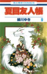 Le pacte des yôkai 9