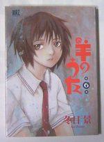 Les Lamentations de L'Agneau 6 Manga