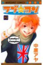 Lovely Complex  2 Manga