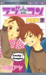 Lovely Complex  7 Manga