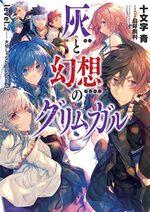 Grimgar, un monde de cendre et de fantaisie 2 Light novel