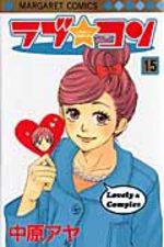 Lovely Complex  15 Manga