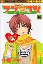 Lovely Complex  16 Manga