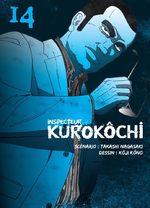Inspecteur Kurokôchi # 14