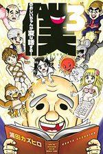 Les Contes Graveleux de mon Papy 3 Manga