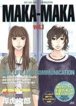 Maka-Maka 1 Manga
