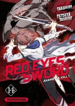 Red Eyes Sword - Akame ga Kill ! 14