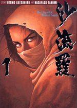 Mother Sarah 1 Manga