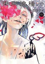 Tokyo Ghoul : Re 11 Manga