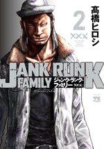 Jank Runk Family 2 Manga