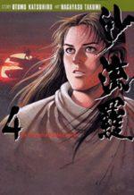 Mother Sarah 4 Manga