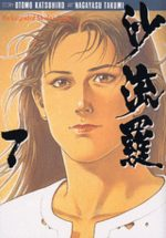 Mother Sarah 7 Manga