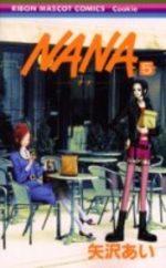 Nana 5 Manga