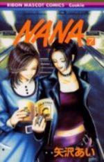 Nana 7 Manga