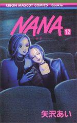Nana 12 Manga