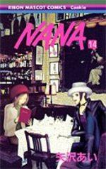Nana 14 Manga