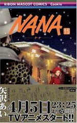 Nana 15 Manga