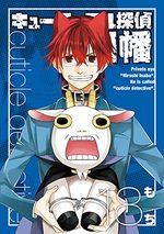 Cuticle Tantei Inaba 18 Manga