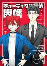 Cuticle Tantei Inaba 19 Manga