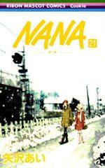 Nana 21 Manga