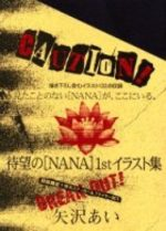 Nana 1 Artbook