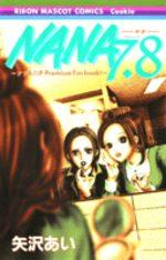 Nana : Fan Book 7.8 1 Fanbook