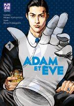 Adam et Ève T.1 Manga
