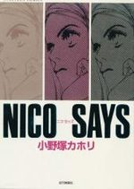 Nico Says 1 Manga