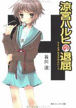 La Mélancolie de Haruhi Suzumiya 3 Roman