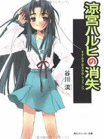 La Mélancolie de Haruhi Suzumiya 4 Roman