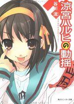 La Mélancolie de Haruhi Suzumiya 6 Roman