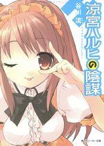 La Mélancolie de Haruhi Suzumiya 7 Roman