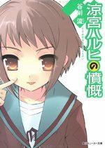 La Mélancolie de Haruhi Suzumiya 8 Roman