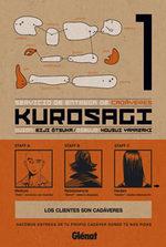 Kurosagi - Livraison de cadavres 1