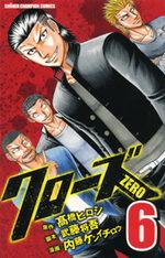 Crows Zero 6 Manga