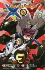 Pokémon XY 5 Manga