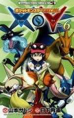 Pokémon XY 6 Manga