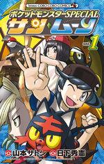 Pokémon Soleil Lune 1 Manga