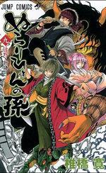 Nura le Seigneur des Yôkai 9 Manga