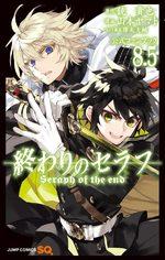 Owari no Seraph Official Fan Book 8.5 1 Fanbook